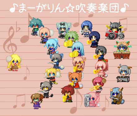 ♪まーがりん☆吹奏楽団♪.jpg
