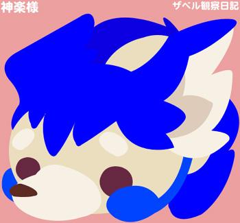 ユンぐるみ.jpg